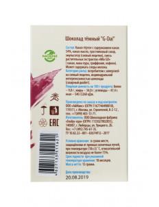 Возбуждающий шоколад для женщин G-Dai - 15 гр.