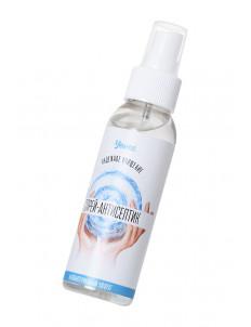 Спрей для рук с антибактериальным эффектом  Надежное очищение  - 100 мл.