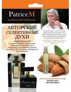 Женские авторские духи PATRICE M  Ванильный миндаль  - 2 мл.