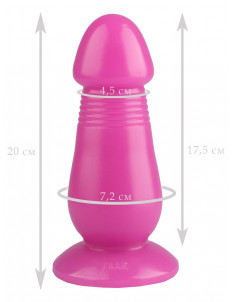 Розовая реалистичная анальная втулка - 20 см.