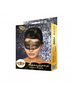 Золотистая карнавальная маска  Альциона