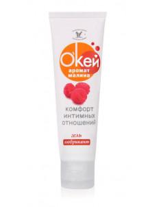 Гель-лубрикант  Окей  с ароматом малины - 50 гр.